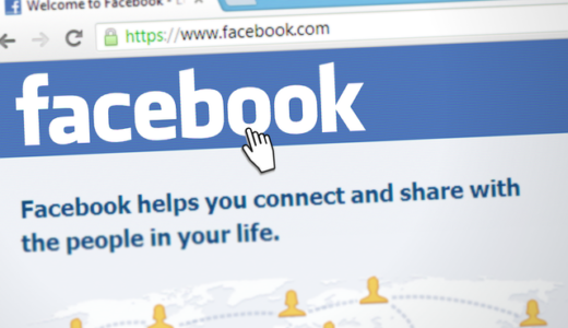 仕事での連絡に便利なFacebookグループの利用方法
