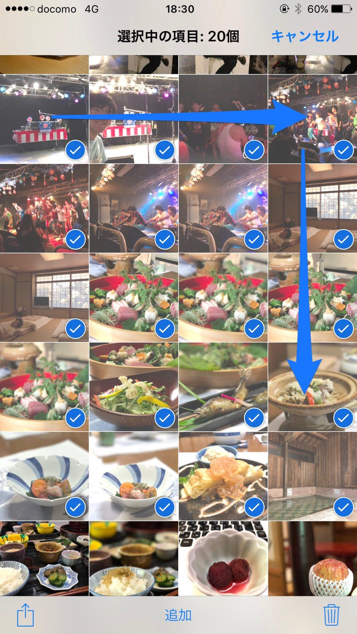 【iPhone便利機能】iPhoneの写真をすばやく複数選択する方法