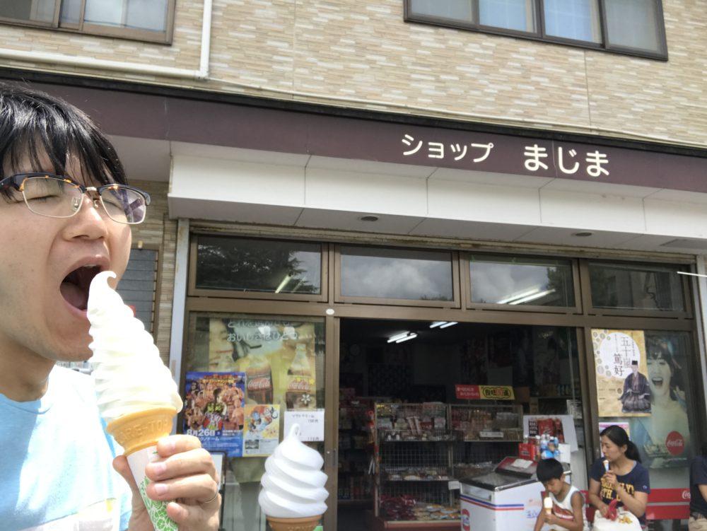 富山の休日おでかけスポット「高岡古城公園動物園&10段ソフトクリーム」