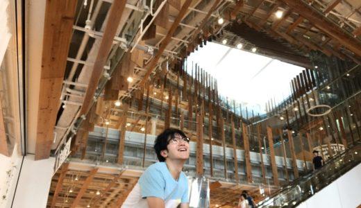 【富山市ガラス美術館(TOYAMAキラリ)】隈研吾デザインの建物は観光でも人気!