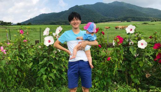 【西日本の避暑地 蒜山高原】子連れで楽しめる岡山県北の観光地
