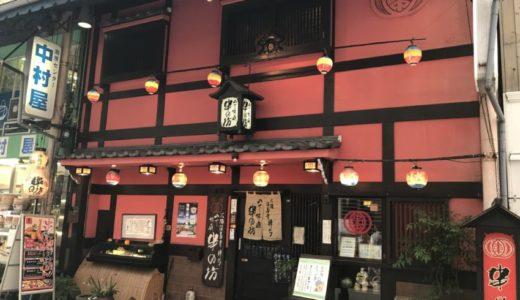 【広島】串の坊 広島パルコ前店|串揚げを食べるならかなりおすすめ!
