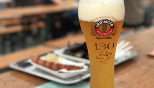 【広島 イベント】広島市民球場跡地でのビールの祭典「広島オクトーバーフェスト2017」