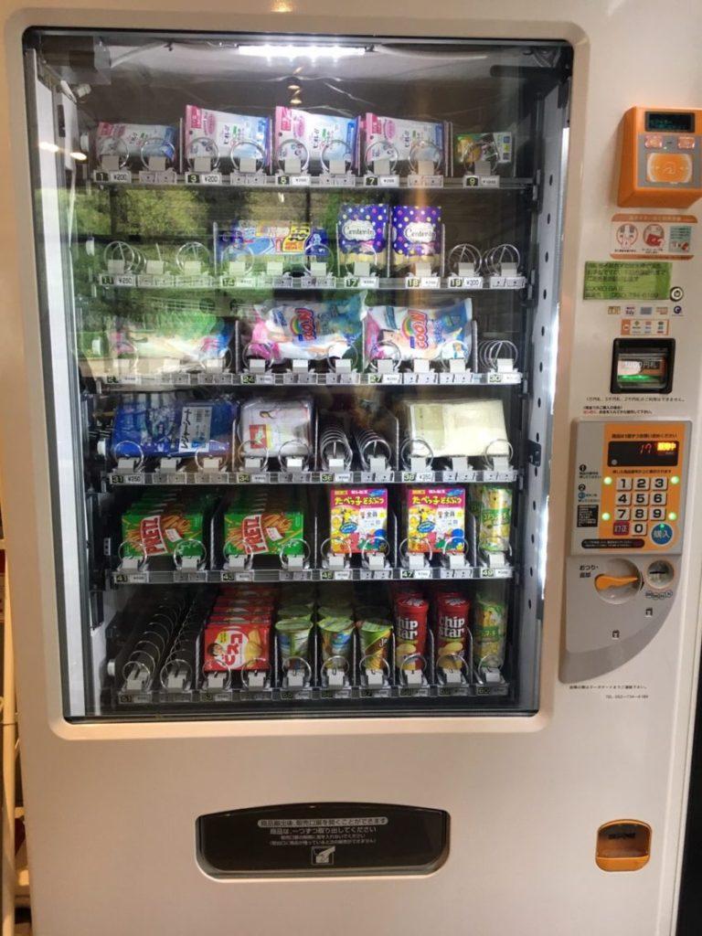 ZOOASISの自動販売機