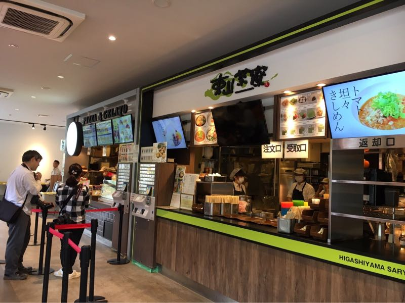 東山動物園レストラン