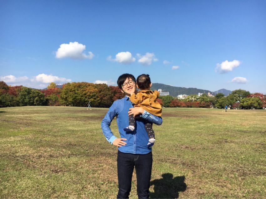 広島の休日おでかけスポット「広島市中央公園」