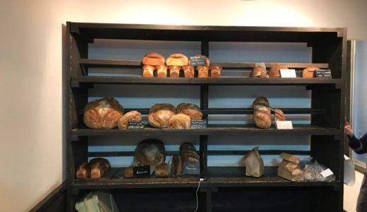 【ブーランジェリー・ドリアン】県外からも人が来る人気のパン屋さん
