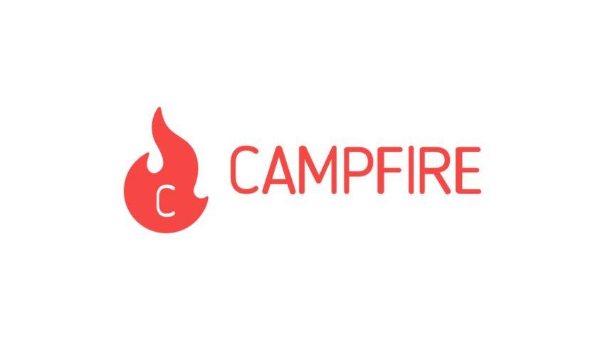 【要確認】CAMPFIRE(キャンプファイヤー)の手数料が12%に改定されました!