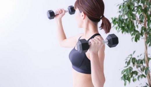 【秋葉原】短期で痩せるためのダイエットジム5選を安い順に徹底比較!