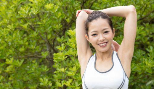【新宿】短期で痩せるためのダイエットジム13選を安い順に徹底比較!