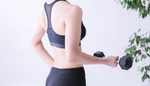 【池袋】短期で痩せるためのダイエットジム10選を安い順に徹底比較!