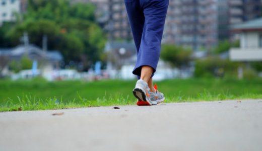 【鹿児島】短期で痩せるためのダイエットジム3選を安い順に徹底比較!