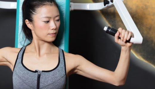 【町田】短期で痩せるためのダイエットジム7選を安い順に徹底比較!