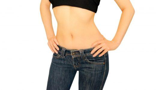 【代々木】短期で痩せるためのダイエットジム5選を安い順に徹底比較!