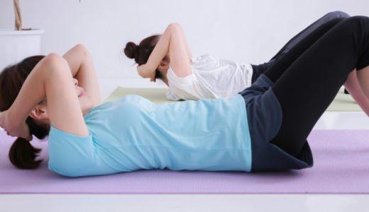 【新潟】短期で痩せるためのダイエットジム3選を安い順に徹底比較!