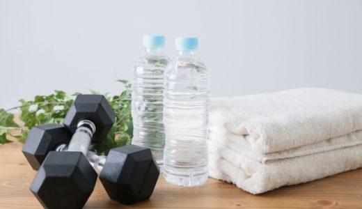 【上野】短期で痩せるためのダイエットジム6選を安い順に徹底比較!