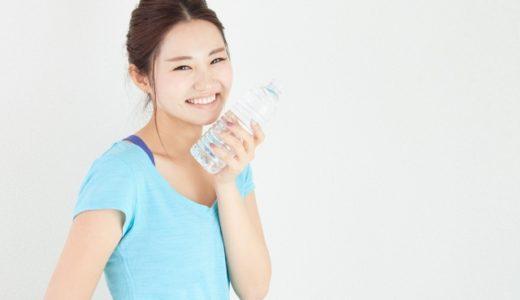 【表参道】短期で痩せるためのダイエットジム6選を安い順に徹底比較!