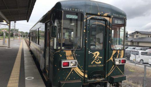 【信楽観光】信楽高原鐵道(鉄道)でのんびり信楽へ|自然の中を走る電車での癒し旅