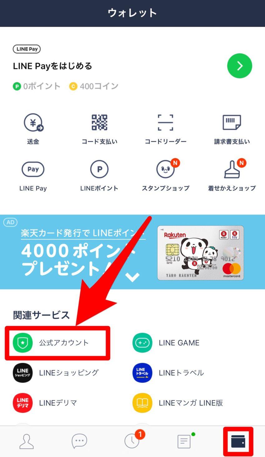 語 アプリ 韓国 翻訳