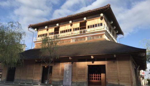 【石川観光】山代温泉に行ってきたまとめ|金沢から50分、北陸随一の温泉地