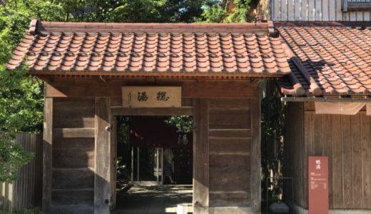 【山代温泉へのアクセス】東京からのおすすめの交通手段|電車・飛行機を利用