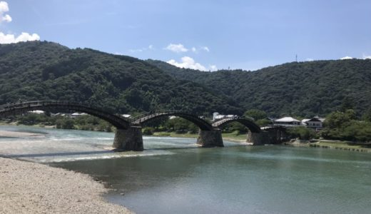 【錦帯橋へのアクセス】広島・宮島からのおすすめの交通手段|車・電車・高速バスを利用
