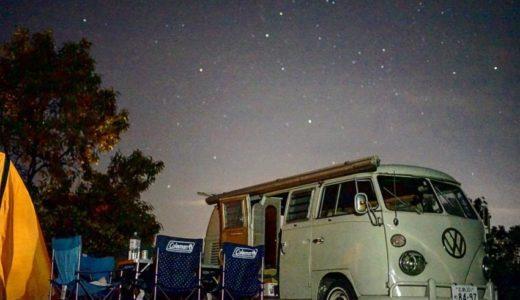 【香川 キャンプ場】夜景が綺麗!瀬戸内海国立公園にある五色台オートキャンプ場