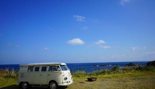 【屋久島観光】海が一望できる最高の立地!オーシャンビューキャンプ場