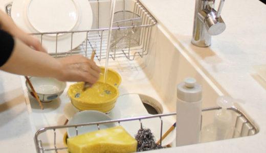 【岡山】おすすめの家事代行サービス3選を徹底比較!