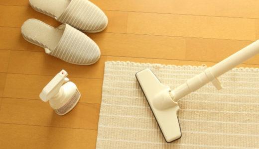 【島根】おすすめの家事代行サービス3選を徹底比較!