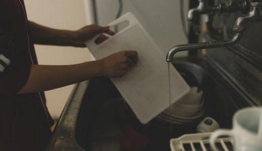 【兵庫】おすすめの家事代行サービス6選を徹底比較!