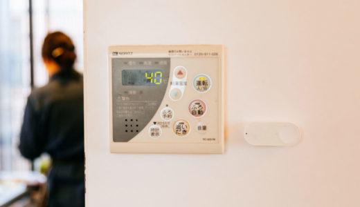 【沖縄】おすすめの家事代行サービスを徹底比較!