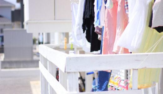 【香川】おすすめの家事代行サービス3選を徹底比較!