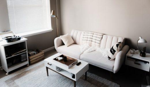 【富山】おすすめの家事代行サービスを徹底比較!