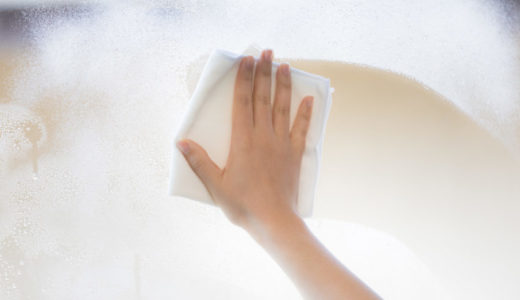【大分】おすすめの家事代行サービス3選を徹底比較!
