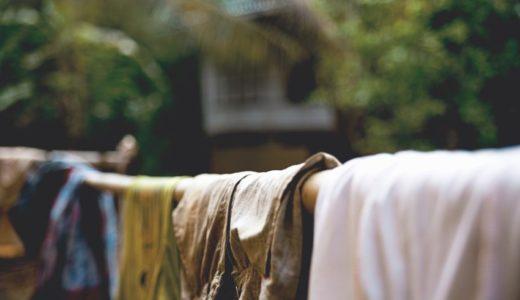 【岐阜】おすすめの家事代行サービスを徹底比較!