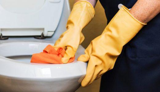 【千葉】おすすめの家事代行サービス10選を徹底比較!