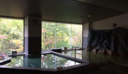 【北海道 日帰り温泉】湯元白金温泉ホテル|青い池からすぐ!源泉かけ流し温泉が楽しめる