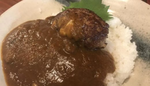 【広島 カレーランチ】タマリンド(Tamarind)|日本のカレーとスパイスが融合した絶品カレー