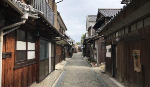 【広島 おでかけ】古い町並みに癒される「とびしま海道・御手洗町並み保存地区」