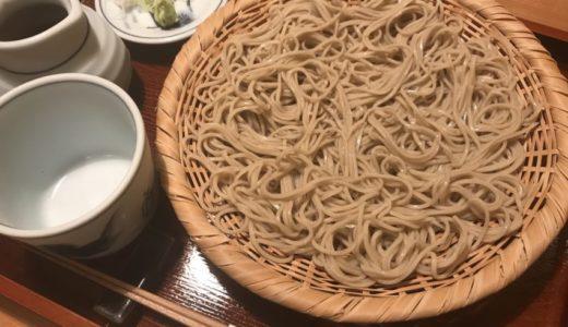 【本格手打ちそば】横川橋 康次郎|ちょっと贅沢でお洒落なおすすめの蕎麦屋