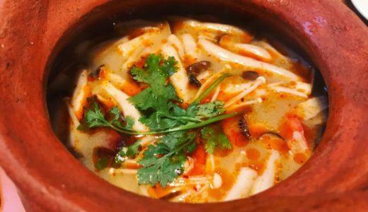 【本格タイ料理】タイ人料理人が作る絶品タイ料理「サワディ レモングラスグリル」