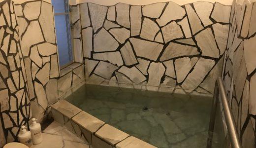 【広島 日帰り温泉】天然温泉 桂浜温泉館|呉の倉橋島で良質の温泉が楽しめる