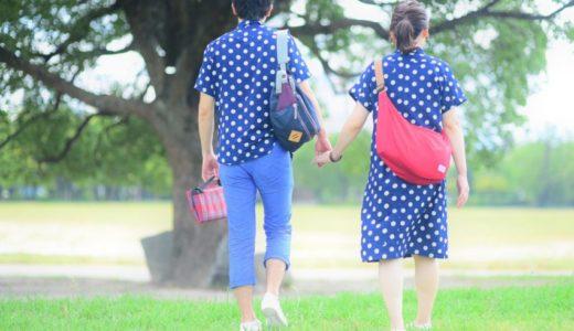 【広島 おでかけ】広島市内の街中からすぐ!ピクニックにも最適「広島市中央公園」