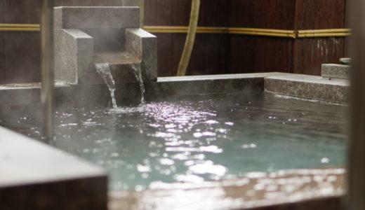 温泉を楽しむための簡単な温泉の基本知識や泉質解説