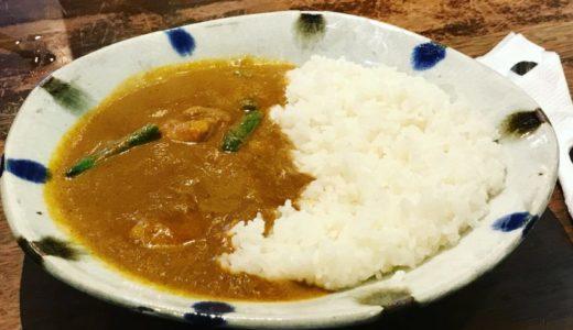 【広島 カレーランチ】カレー好きには1度は食べて欲しい「百番目のサル」