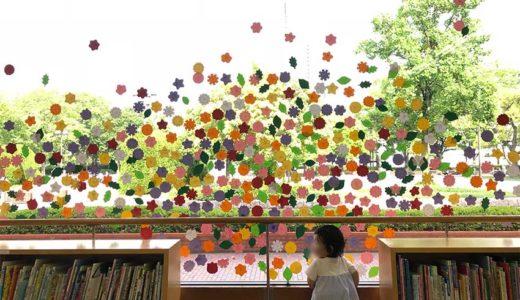 【子連れスポット】広島市こども文化科学館&こども図書館|広島市の街中から近くて便利!