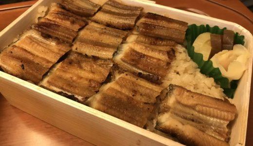 【広島グルメ】うえののあなごめし弁当|広島駅近くで購入できる穴場スポット