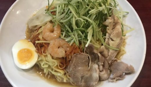 【広島グルメ】呉麺屋カープロード店|平打ちの麺に甘酸っぱいスープが特徴の呉冷麺