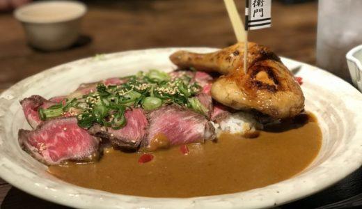 【山口グルメ】周防大島のお侍茶屋|ボリューム満点の男飯カレー